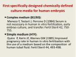 first specifically designed chemically defined culture media for human embry os