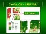 carrier ok 1999 yield