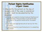 patient rights notification urgent cases