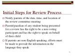 initial steps for review process