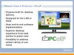 vmware view 4 protocol pcoip