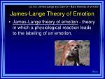 james lange theory of emotion