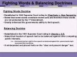 fighting words balancing doctrines