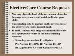 elective core course requests11