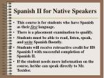 spanish ii for native speakers