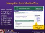 navigation from medlineplus