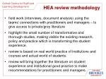 hea review methodology