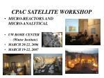 cpac satellite workshop