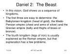 daniel 2 the beast102