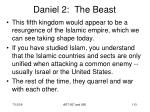 daniel 2 the beast113
