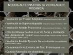 modos alternativos de ventilacion mecanica