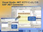 visual studio net sap net connector