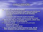 discussion25