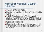 hermann heinrich gossen 1810 58