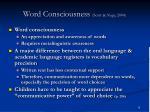 word consciousness scott nagy 2004
