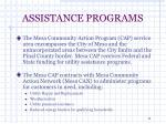 assistance programs