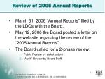 review of 2005 annual reports