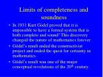 limits of completeness and soundness