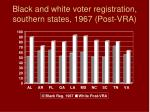 black and white voter registration southern states 1967 post vra