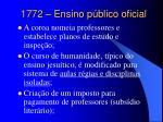 1772 ensino p blico oficial