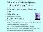 ist amendment religion establishment clause