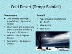 cold desert temp rainfall