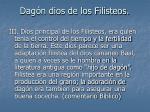 dag n dios de los filisteos