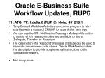 oracle e business suite workflow updates rup6