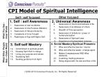 cpi model of spiritual intelligence