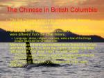 the chinese in british columbia