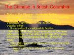 the chinese in british columbia56