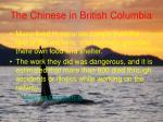the chinese in british columbia57