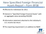 new specified foreign financial assets report form 8938