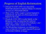 progress of english reformation