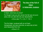 the idea of the fall of adam in hellenistic judaism