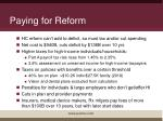 paying for reform