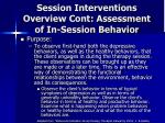 session interventions overview cont assessment of in session behavior