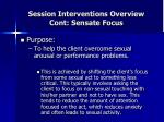 session interventions overview cont sensate focus