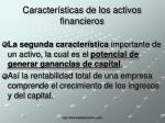 caracter sticas de los activos financieros8