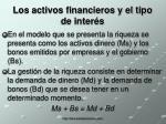 los activos financieros y el tipo de inter s19
