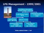 lfg management 1999 2001