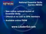 national essential skills survey ness