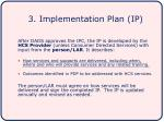 3 implementation plan ip