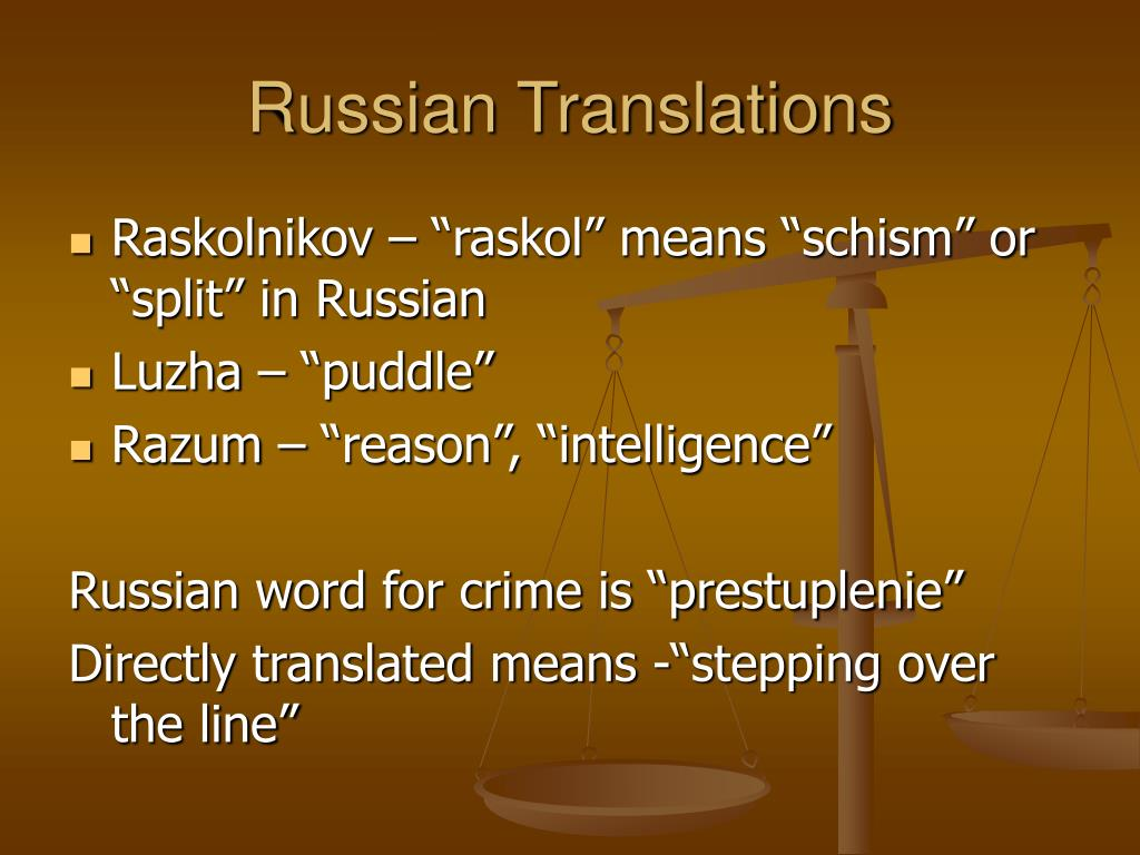 Russian Translations