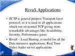 rivus applications
