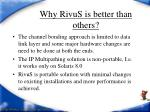 why rivus is better than others