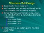 standard cell design
