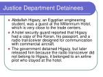 justice department detainees