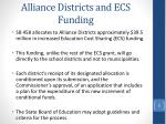 alliance districts and ecs funding