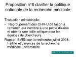 proposition n 8 clarifier la politique nationale de la recherche m dicale